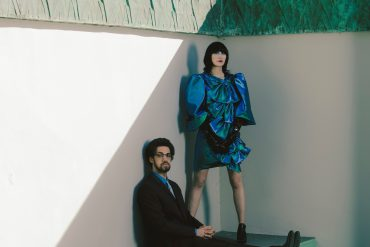 Lux PRima, Danger Mouse and Karen O on IMR